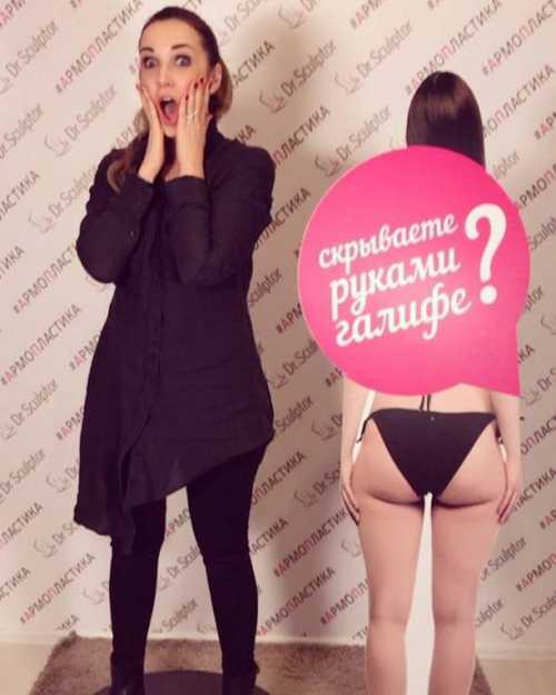 Полуголая Волочкова перестаралась с фотошопом