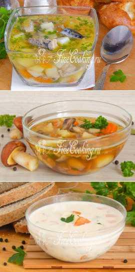Рецепты с фото вкусных и простых блюд