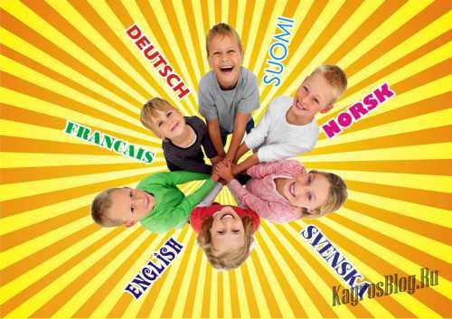 Что нужно знать, обучая ребенка иностранному языку