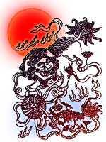 В гороскопах людей других знаков влияние