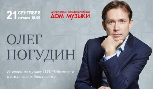 1 сентября 2017 года: поздравления на русском и украинском языке