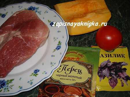 Выбери рецепт приготовления свинины с помидорами,