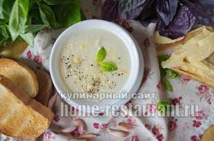 Рецепты супа из цветной капусты со сливками,