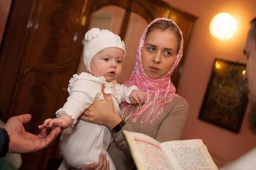 Крещение девочки или мальчика