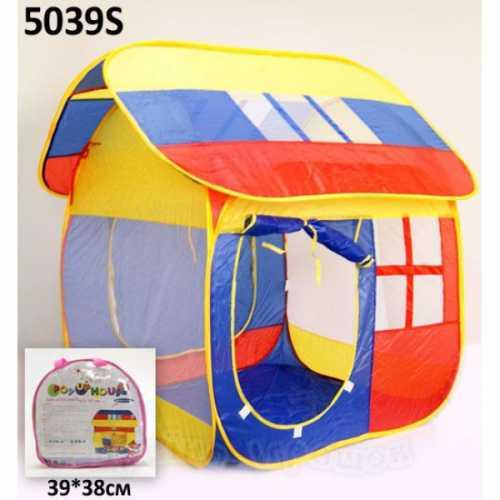 Палатки для детей