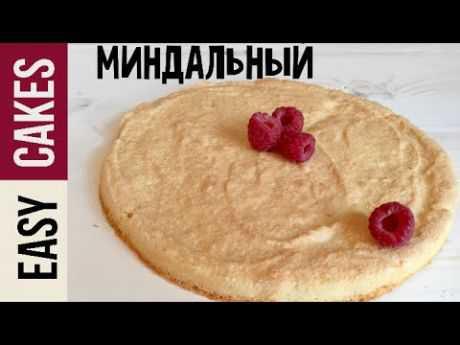 Рецепты бисквита с кремом:заварным, маслянным,