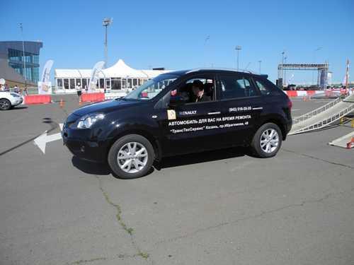 Renault создали автомобиль любви